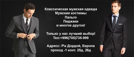 Рк Дордой, Европа проход -1 конт. 25д, 26д