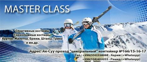 """Ак-Суу проход """"центральный"""" контейнер №166/15-16-17"""