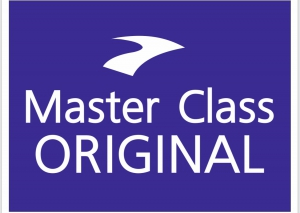 Master Class Р/к 'Ак-Суу' прох. центр. конт. 166/16, 166/17, также Мурас спорт прох.2 конт. 182